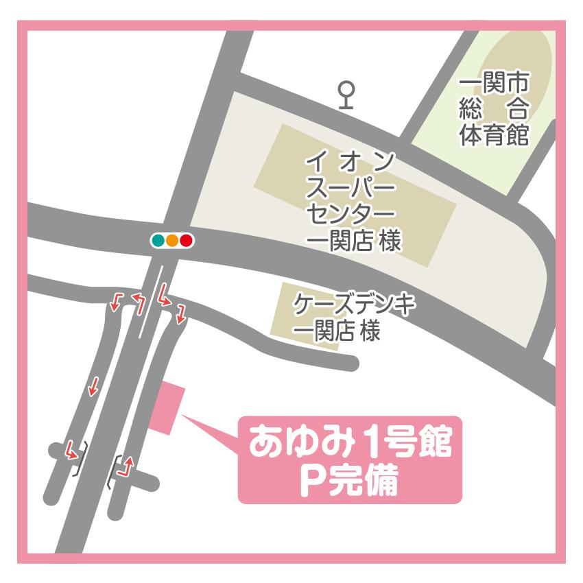 あゆみ1号館へのアクセス