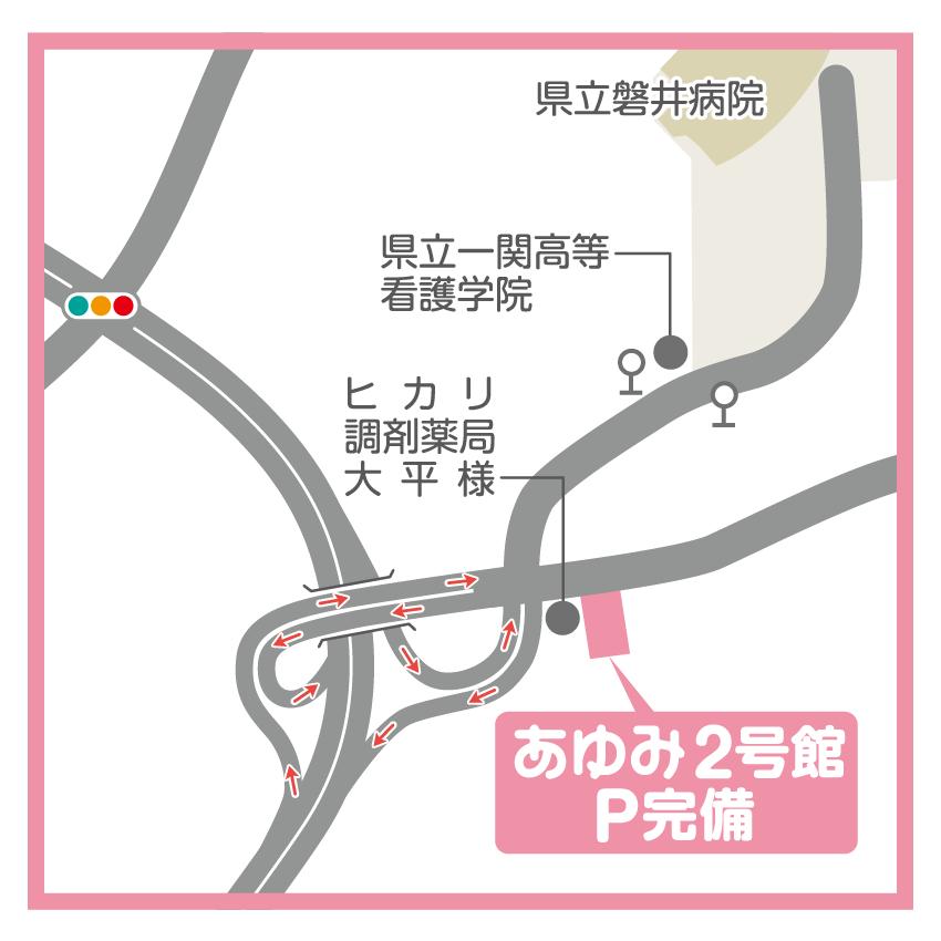 あゆみ2号館へのアクセス